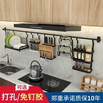 Zuo Hao black stainless steel kitchen racks wall-mounted wall-free punch drain Bowl rack space-saving storage rack