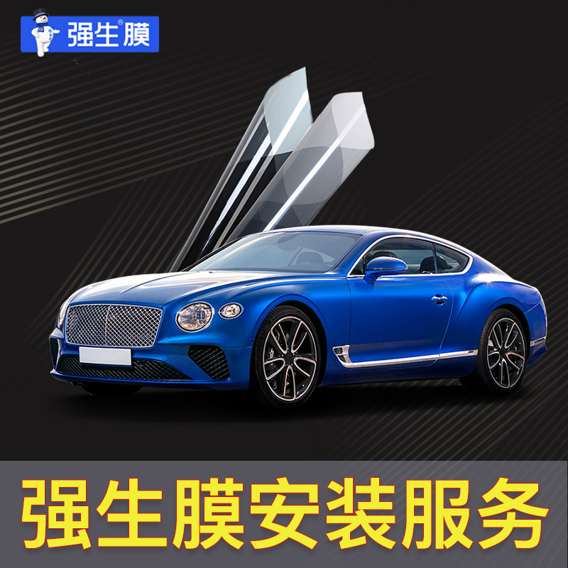 Tmall official car film installation service not any physical products please know please buy store orders