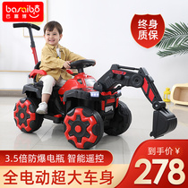 Childrens excavator toy car can sit electric remote control engineering car Super large hook machine Boy charging excavator
