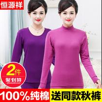 Хенгюан Сян чистый хлопок осенняя одежда дамы термобелье топы тонкий раздел полный хлопок свитер для пожилых людей носить Нижний костюм