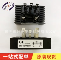 Brand new with radiator three-phase rectifier Bridge SQL100A1600V SQL100-16 can be taken directly