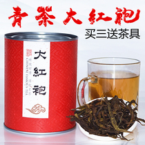 Dahongpao Tea Wuyishan Rock Tea Oolong Tea Wild Tree Dayeqing Tea Dahongpao Iron Canned Gift Box 150 grams
