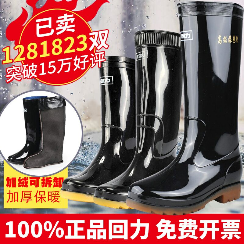 Men's Water Shoes and Rainfall Boots Men's Waterproof Shoes with High Cylinder, Middle Cylinder, Low Help, Short Cylinder Sleeve, Rubber Shoes and Water Shoes Men's Water Shoes