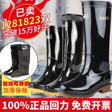 Resilience rain shoes men's water shoes Rain Boots Men's waterproof shoes high tube medium tube low top short sleeve rubber shoes water Boots Men