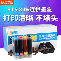 IndyContail compatible Canon printing machine MP288 all-in-one continuous ink supply system cartridge canon 815 816 IP2780 MP259 MP236 MX368 MX428 continuous supply system cartridge