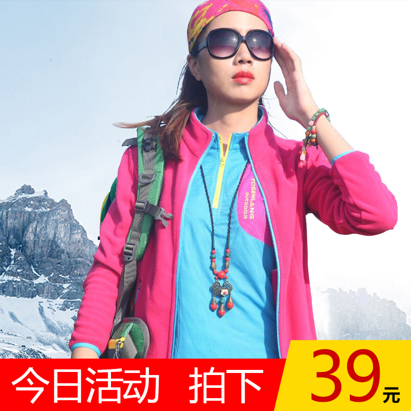Every day special spring velvet ladies'jackets with velvet and thick outdoor jackets, stormwear, underwear and men's gallbladder