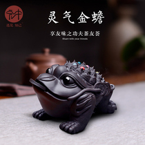 Хон Чжун Yixing фиолетовый песочный чай любимые куски штрафа можно вырастить чай с трехногими золотыми деньгами ручной работы большой чай играть