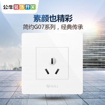Bull switch socket 16A high-power water heater air conditioning three-hole wall power socket G07
