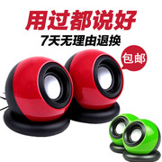 Jituo JT2604 desktop computer speakers, mini stereo speaker USB powered subwoofer lovely notebook