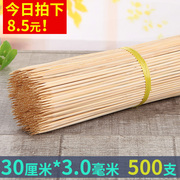 Barbecue bamboo barbecue mutton string of wholesale 30cm*3mm disposable bamboo label sausage skewers supplies