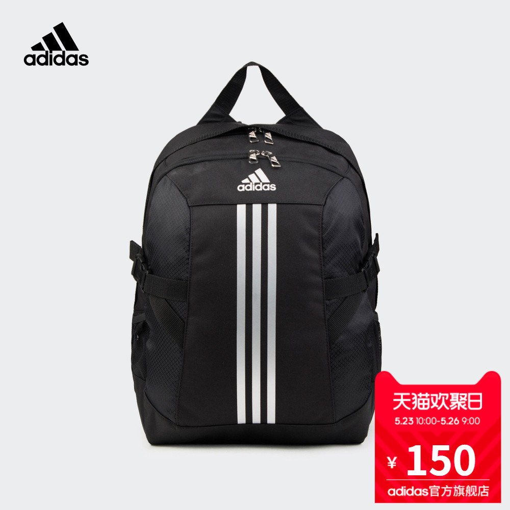 [The goods stop production and no stock][The goods stop production and no stock]Adidas Adidas Training Men and women Backpack Black W58466