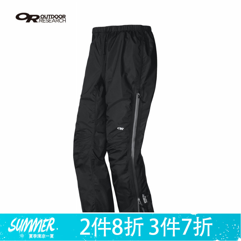 OR W'S Aspire Pants Women's Pursuit Waterproof Pants 95015