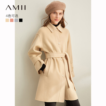 Amii French woolen tweed jacket Women's new mid-length woolen tweed jacket for the winter of 2019