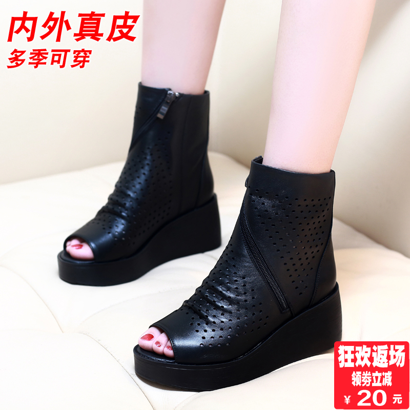 Jifeier 2019 new muffin bottom fish mouth cool boots thick bottom slope heel women's shoes European and American fashion hollow fish mouth sandals
