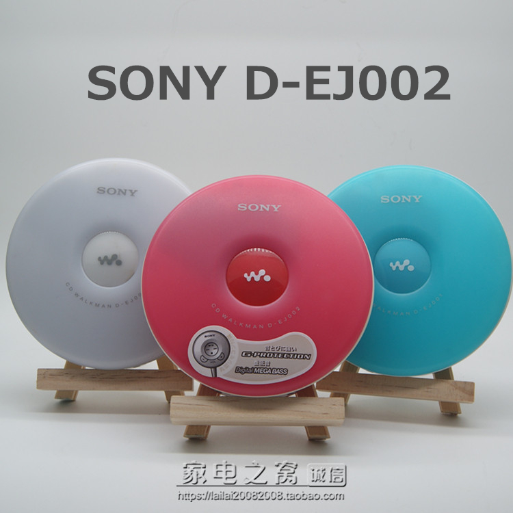 Original authentic Sony D-EJ001 EJ002 portable CD player Walkman Japanese version of the three-color shopkeeper recommended