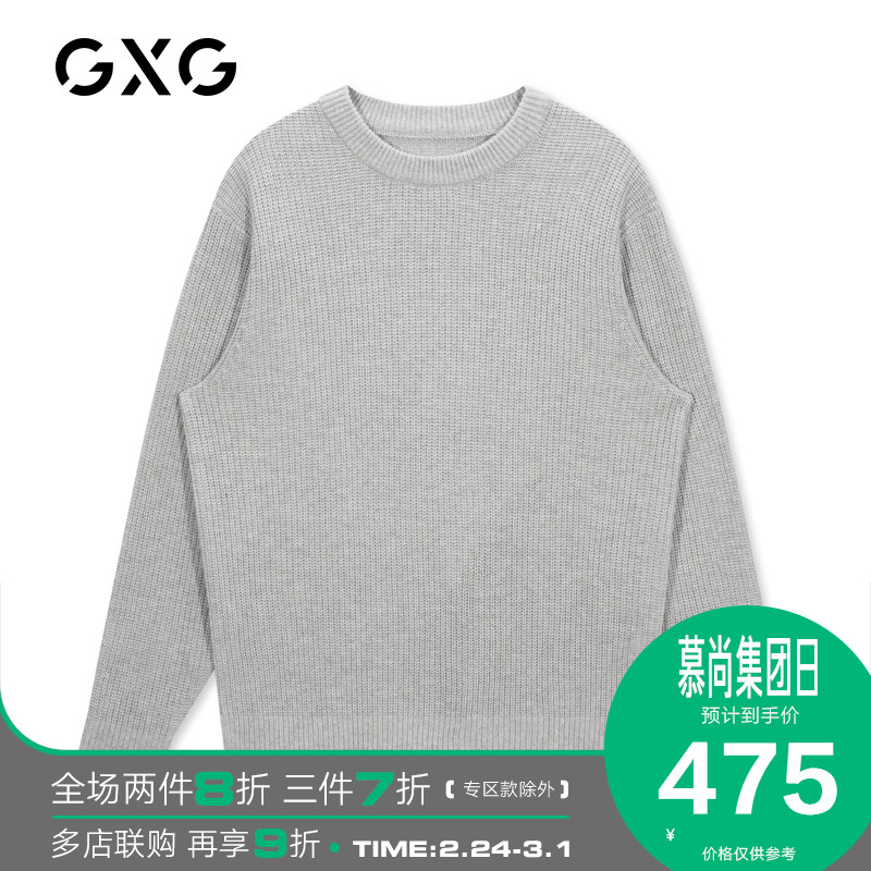 GXG men's wear new store in spring 2020 same grey low neck sweater men's loose simple sweater Pullover