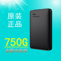 New Element of 750G Mobile Hard Disk for WD West Data 750G Mobile Hard Disk High Speed Ub3.0 for 750g Mobile Hard Disk West Number