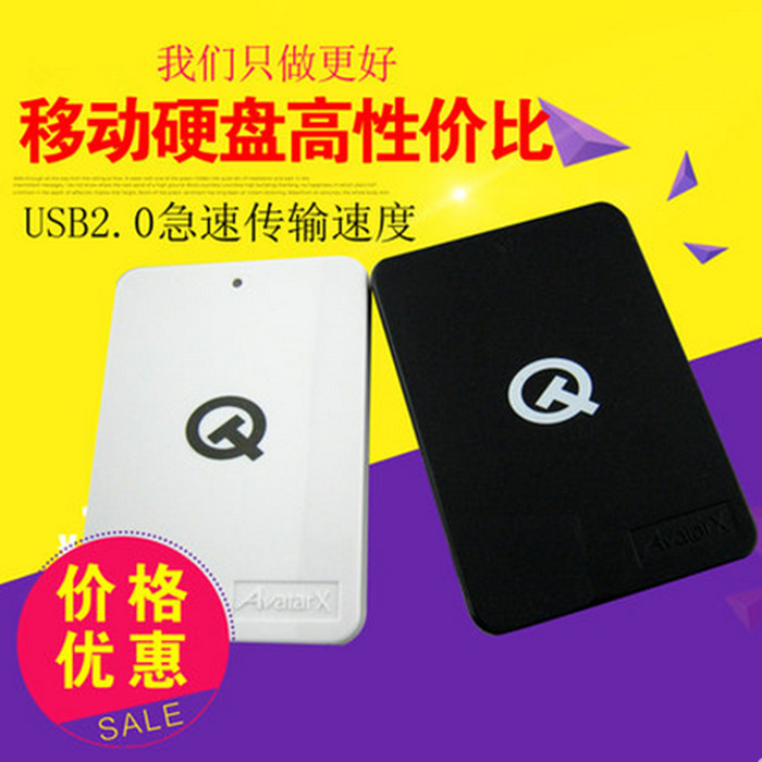 QT genuine 500G mobile hard disk anti-seismic and anti-skid sending silica gel sleeve gift USB2.0 promotion 1000