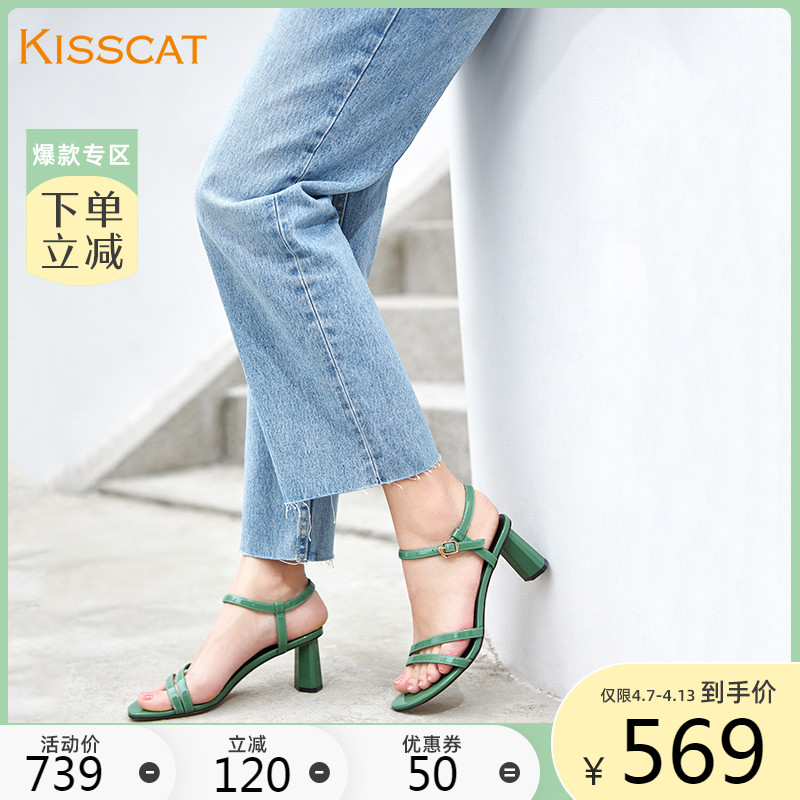 Kiss the cat 2020 summer new lacquer leather Roman fashion sandals women's one word buckle round head thick High Heels Sandals