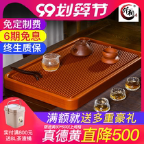The Yellow Electric Wood Tea Plate German household Yanwan Electric Wood Tea Plate rectangular electric glue wood tea plate size tea sea