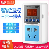 Intelligent number display temperature control electronic thermostat switch boiler adjustable temperature control socket 220v humidity underheat
