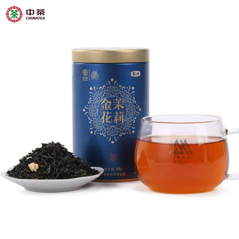 Canned 100g Chinese Tea, Anhua Black Tea, Jinhua Jasmine Black Tea, Hunan Province