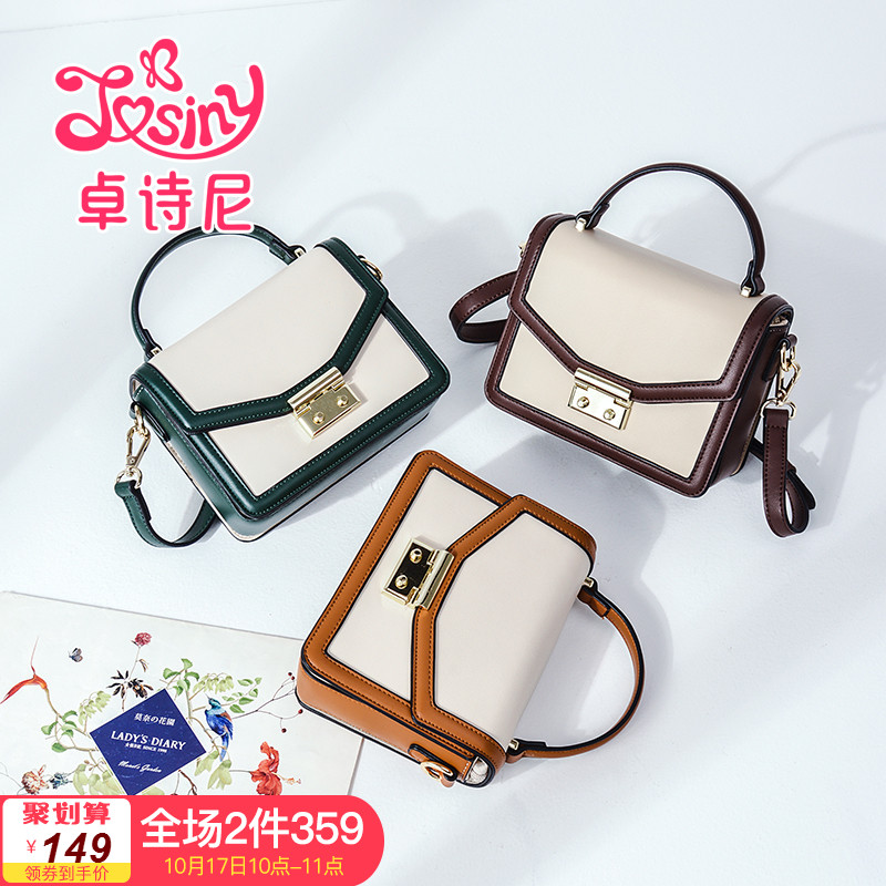 Zhuo Shini's new one-shoulder lady bag with one shoulder and slant across Korean version of lady bag with fashion and trendy handbag