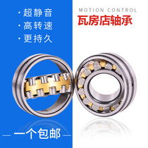 Tile shop bearings 22320 22322 22324 22326CA W33