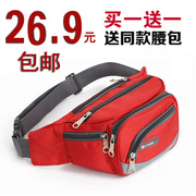 Men's and women's universal sports and leisure large capacity silver bag purse outdoor waist bag