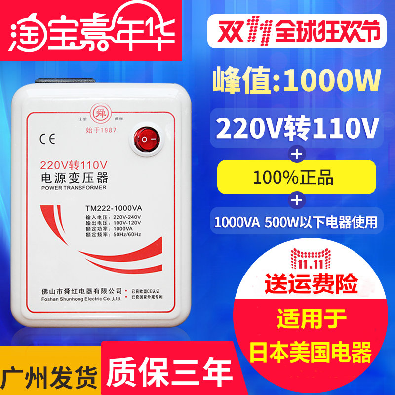cheap Purchase china agnet Led switching power supply 12V