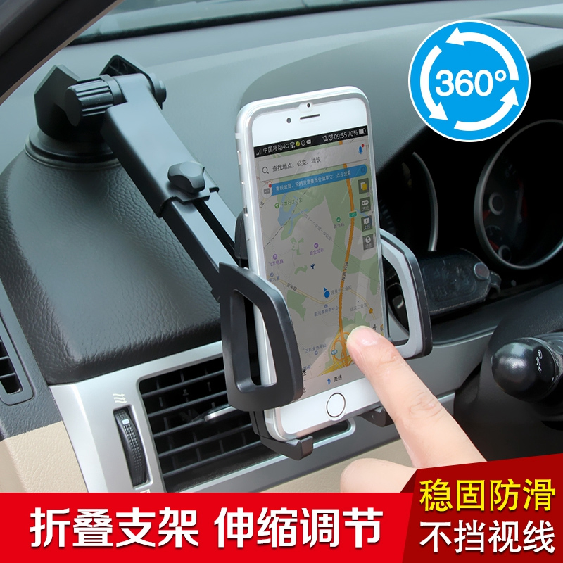 Chezhi cool car phone holder outlet suction cup navigation instrument panel car mobile phone holder mobile phone universal