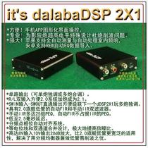 Ding low tube) digital audio processor) low frequency manager) dDSP2X1) APP control) without power
