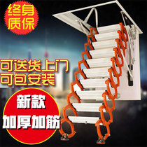 Household Folding, Lifting and Invisible Indoor Compound Customized Separator Contraction and Auto-stretching of Hengsheng Attic Expansion Stair