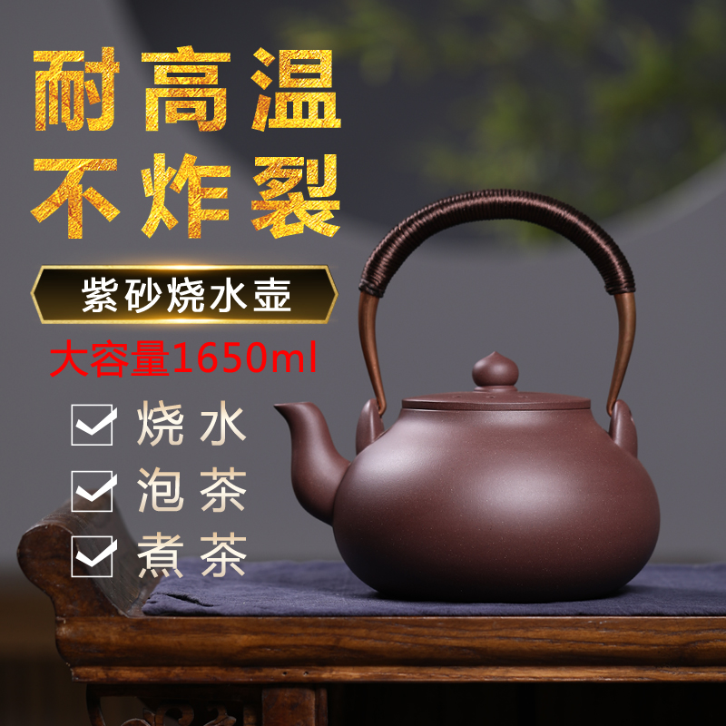 Yixing purple sand pot kettle ceramic boiling kettle hand-made large teapot black crystal oven tea maker resistant to high temperature stone ladypot