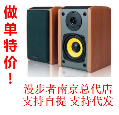 Edifier/Walker R1000TC North American Multimedia Active Computer Sound Box Subwoofer 2.0 Sound