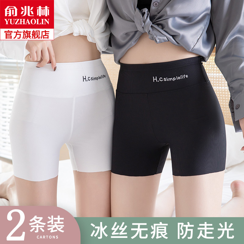 Ice silk safety pants womens summer thin anti-walking light not curly edge tight belly fat mm big size outside wearing bottom shorts