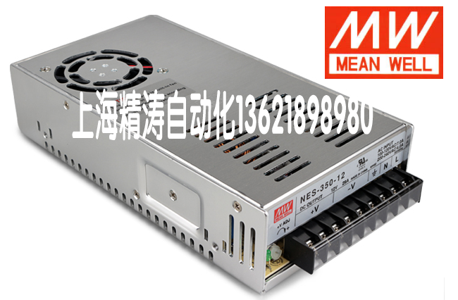 Original authentic Taiwan Ming Wei power supply NES-350-12 350W output 12V29A [[physical shop]