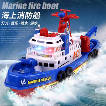 Water jet electric marine fire boat Simulation model ship Children play with water toys 3-6 years old boy toys