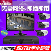 POE power supply monitoring equipment set with screen high-definition night vision digital network camera 4 road 8 Road Supermarket