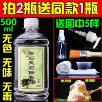 Stone maintenance oil Jade maintenance oil White camellia oil Olive oil Wen play maintenance oil Walnut hand string glazing package slurry