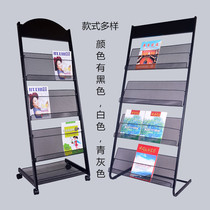 Jiawei magazine rack information rack iron network propaganda rack book shelf display rack newspaper rack landing collection layer rack can be custom-made