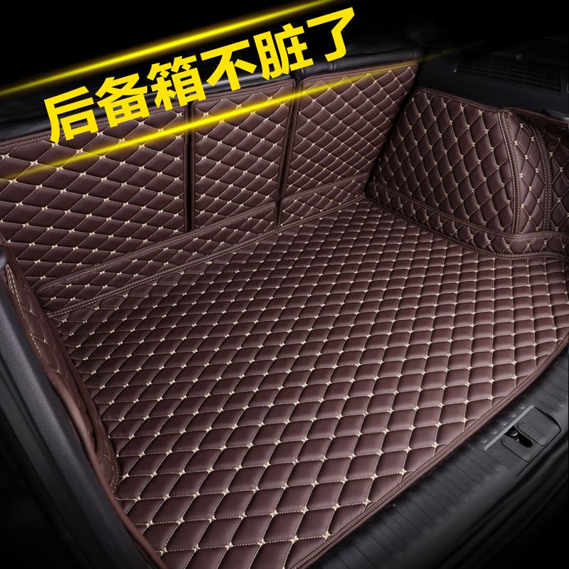 BMW X3 Nouvelle série 5 525li3 Série GT320liX2X1X4X5X7X6 dédié entièrement fermé coffre de voiture pad