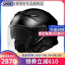 Shoei J-Cruise 2 motorcycle helmet for men and women with double-lens semi-helmet for fog protection