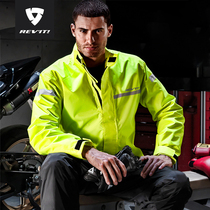 REVIT Hurricane 2 locomotive riding raincoat rain pants suit mens two-piece windproof waterproof rain-proof motorcycle brigade equipment thin