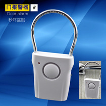 Travel security alarm door handle alarm retail wall-mounted alarm in Zimao direct-selling Hotel
