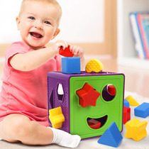 Baby geometry paired with building blocks baby puzzle cognitive childrens toy intelligence box 1-2-3 year old boys