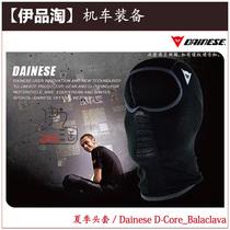 Headgear Dennis dainese Balaclava Firming breathable mesh Sweat-absorbing cycling