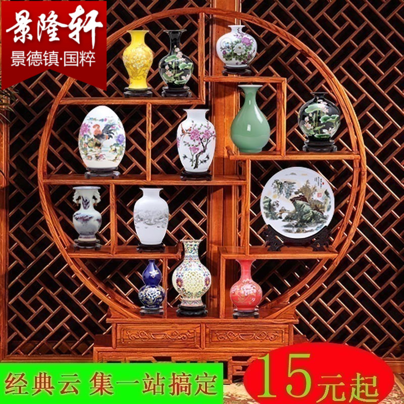 Jingdezhen ceramic vase Chinese style decoration flower arranger white small porcelain bottle wine cabinet crafts home decorations