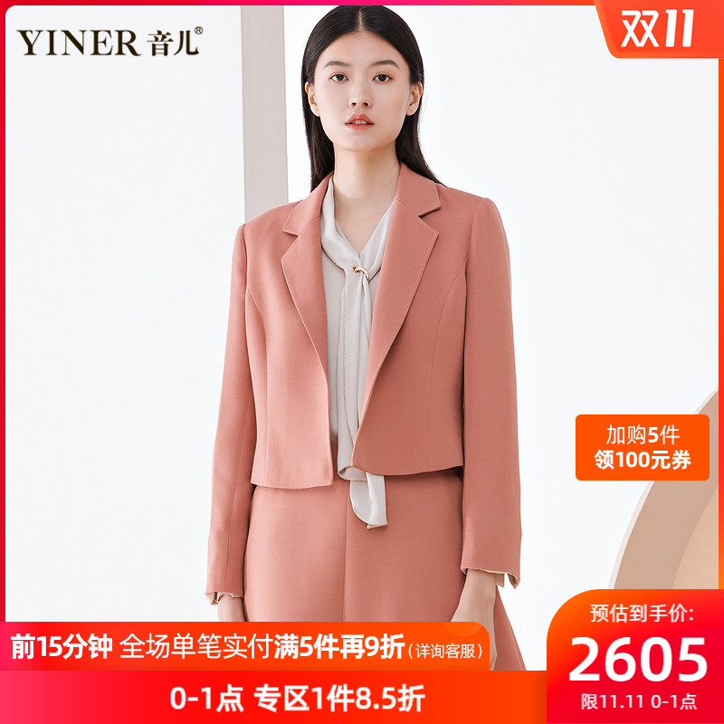 Shadow YINER sound shopping mall with the same womens 2020 autumn new wool coat 8230310770