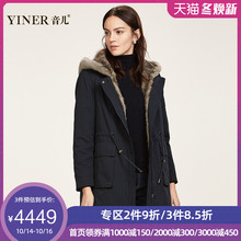 YINER Yiner Winter 2018 New Commuting Mink Mao Neili Medium-long Cap Nick Suit Female Fur